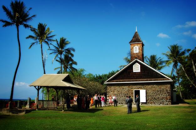Wedding Churches Near The Beach In Hawaii